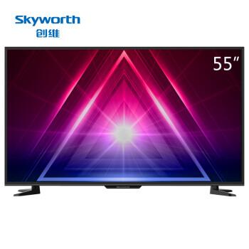 创维(Skyworth)55M5 55英寸 4K超高清智能酷开网络液晶电视(黑色)