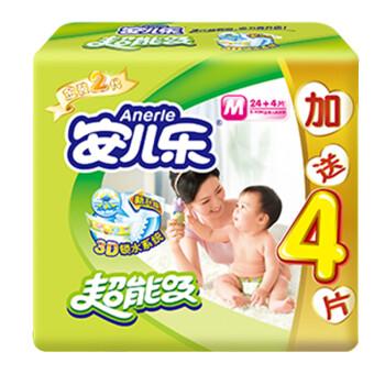 安儿乐(Anerle)超能吸2代 婴儿纸尿裤 中号M28片