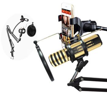 JQD手机唱吧麦克风话筒麦手机k歌v手机电容套飞蝶电脑小图片