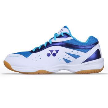 Giày cầu lông nam YONEX 43 280