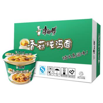 康师傅 方便面(KSF) 开心桶 香菇炖鸡桶面 12桶 整箱装