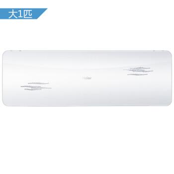 海尔(Haier)大1匹 变频冷暖 二级能效 除甲醛释放水离子壁挂式 微联智能空调KFR-26GW/01QMY22A(水晶白)-DS