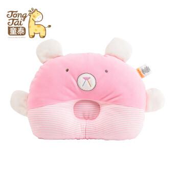童泰新款新生儿枕初生宝宝可爱卡通枕头婴儿纠正偏头定型枕 粉色 均码