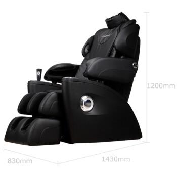 香港生命动力(Lifepower)LP-5400I全身豪华按摩椅 黑色