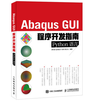 how to connect abaqus and python
