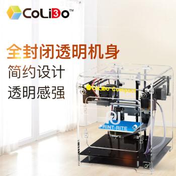 天威Colido Compact 3D打印机家用透明3d打印机创意DIY学生儿童教育3d打印机 3d打印机(精致迷你,小