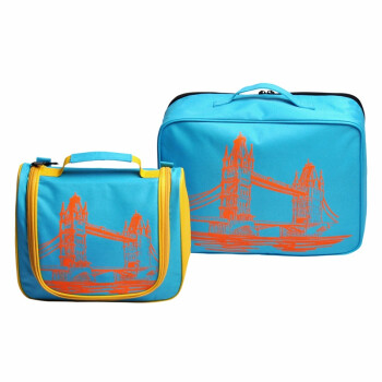 LYCEEM蓝橙 兜转地球系列洗漱收纳套装TZPR57298