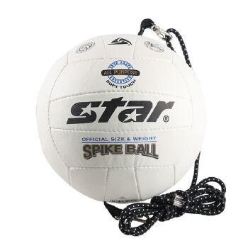 排球 扣球训练器 比赛训练用5号绳球 训练球 运