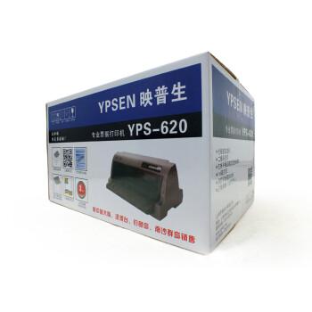 映普生ICSP YPS-620针式打印机增值税发票快递单税控票据打印机