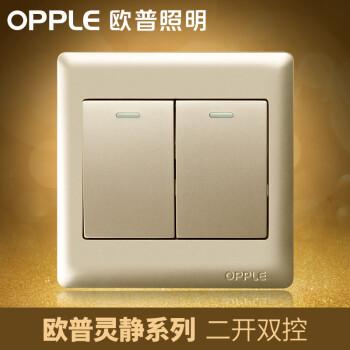 欧普照明 二开两开双控开关插座面板 86型金色2开双联图片