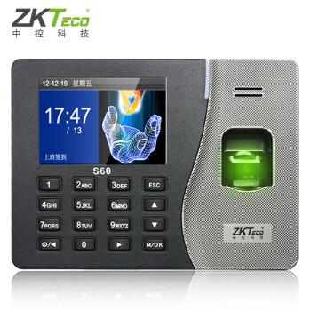 中控(ZKTeco)S60  TFT彩屏 网络型 指纹考勤机 打卡机