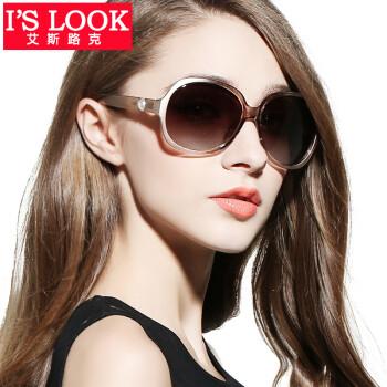 珍珠款女大框太阳眼镜2016潮带有度数近视太
