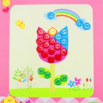 diy纽扣画 儿童手工制作幼儿园粘贴画装饰画玩具 公主款 小花
