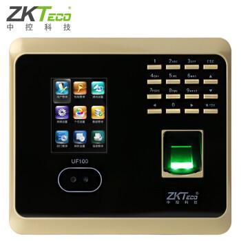 中控(ZKTeco)UF100 指纹 人脸识别考勤机 打卡机 香槟金