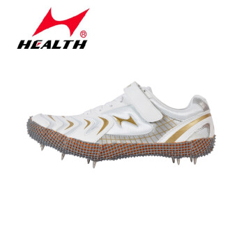 海尔斯608专业跳高钉鞋田径训练钉子鞋轻便减