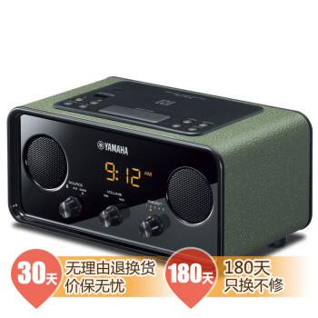 雅马哈(Yamaha)TSX-B72 迷你音响 蓝牙音箱 FM收音机 墨绿色