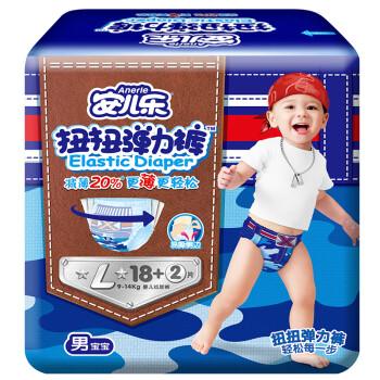 安儿乐(Anerle)纸尿裤 扭扭弹力裤(男)大号L20片