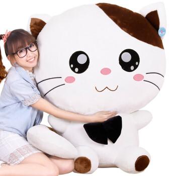 卡通玩偶毛绒玩具猫公仔猫咪抱枕布娃娃女孩生日礼物呆萌可爱猫仔