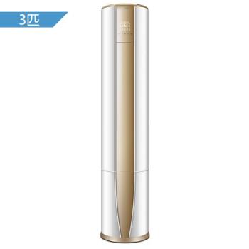 统帅(Leader)3匹 定频 冷暖 智能 除甲醛 香槟金 圆柱柜式空调 KFR-72LW/08PAQ13TU1