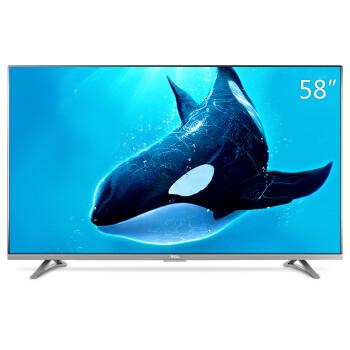 TCL D58A620U 58英寸 真4K护眼观影王 安卓智能十核LED液晶电视(黑色)