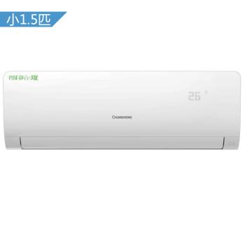 长虹(CHANGHONG)小1.5匹壁挂式智能静音冷暖定速空调 白色 京东微联App控制 KFR-32GW/DAW1+2