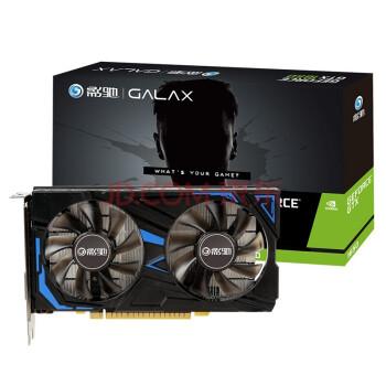 影驰(Galaxy)GeForce GTX1650 4G 128bit GDD5 台式机电脑游戏显卡 GTX1650 骁