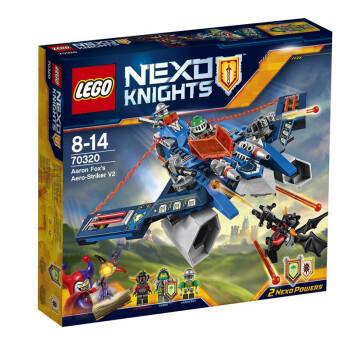 LEGO/乐高新系列SC未来骑士团70320阿隆中装啥图纸修指cs图片