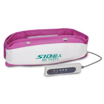 超人(SID)SD70201 瘦身减肥腰带懒得动瘦腰带减肚子 (玫红色)