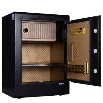 盾牌(Guarda)保险箱保险柜家用小型办公电子保管箱保险柜高60/45CM防盗全钢保险柜 高58厘米 BGX-5/D2