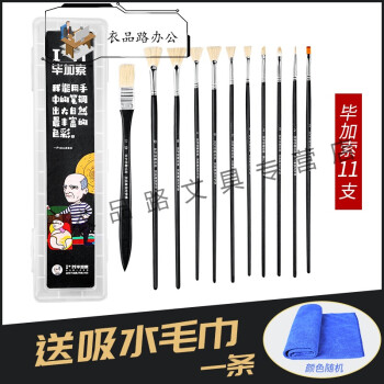 Watery painting pen set Black Knight fan pen pigment acrylic pen Painting adult brush color Art pen jny Picasso 11 set (Black Knight)