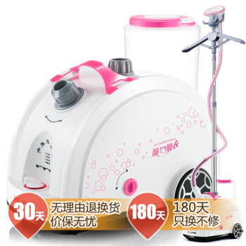 华光(HG)QY36-D 蒸汽挂烫机