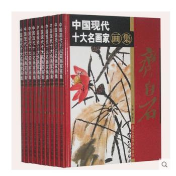 工艺美术手绘书籍封面