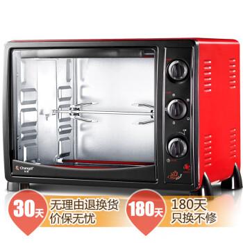 长帝(changdi)CKF-25B 立方体内胆 低温发酵电烤箱