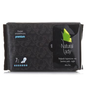 NaturalLady 台湾进口高端护理卫生巾(夜用7片)