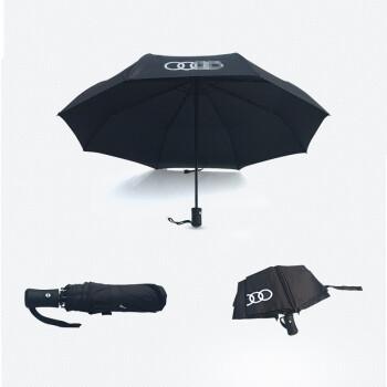 晖临宝 汽车雨伞奥迪宝马奔驰车雨伞车载雨伞自动伸缩