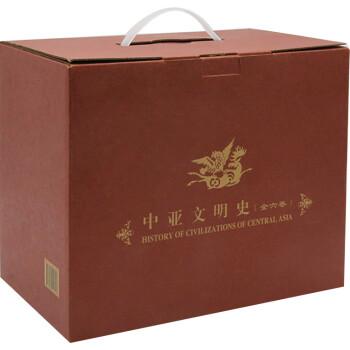 《中亚文明史(修订版)(全套精装6卷共9本)新老包装随机发货》([法]丹尼)