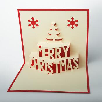 立体3d贺卡圣诞节快乐创意生日礼物卡片纸雕艺术新年节日礼物 圣诞节