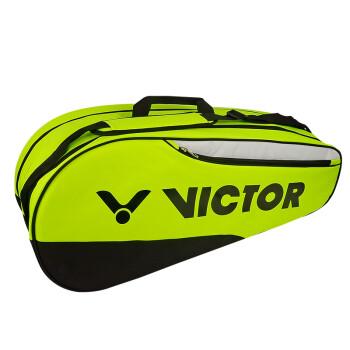 Túi đựng vợt cầu lông VICTOR620912 VTB6209
