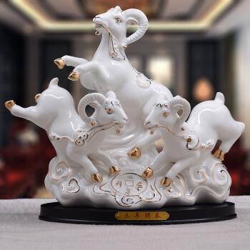 三羊开泰羊摆件陶瓷风水镇宅工艺品三阳开泰十二12生肖羊居饰品 三羊