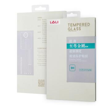 萝莉 2.5D钢化玻璃膜手机贴膜适用于苹果iPhone6/iPhone6plus 0.2mm弧边4.7英寸