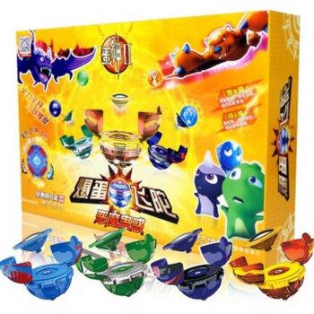 蛋神2爆蛋飞陀最强魔幻陀螺儿童玩具合金对战陀螺蛋神奇踪天熊 魔龙
