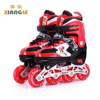 正品享乐溜冰鞋儿童全套装女童滑冰鞋小孩直排轮男鞋