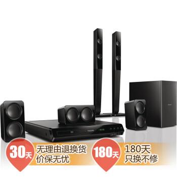 飞利浦(PHILIPS)HTD3540/93 家庭影院 震撼环绕音 音箱 DVD USB 卡拉OK 可搭配高清电视(黑色)