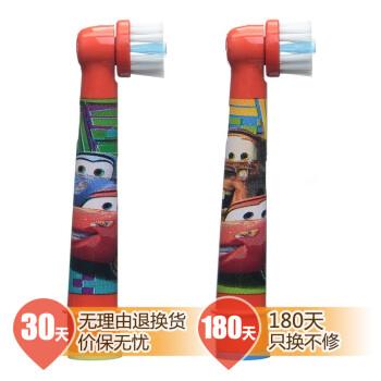 博朗(BRAUN)欧乐B EB10-2K 儿童牙刷头