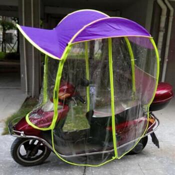 (全场七折)电瓶车防晒雨棚摩托雨蓬挡风罩挡雨透明雨篷电动车遮阳伞全