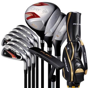 登路普 Dunlop Golf Fury 高尔夫球杆套杆 男士 限量版 经典款初中级套装 碳素 全套 配黑金色球包