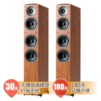 尊宝(Jamo) C 607 主音箱(暗苹果色)
