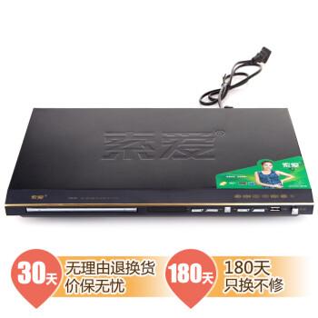 索爱(soaiy)SA-920H DVD播放机 黑色
