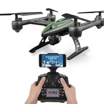 无人机四轴飞行器 鹰眼大型充电电动遥控飞机模型 男孩玩具儿童礼物