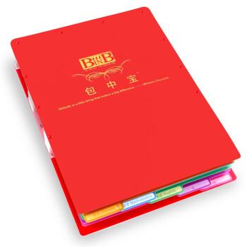 必因必(BINB) 包中宝1-100(红色)学生书包内实时分类培养规则感 包内书架文件整理架(一年级专用)